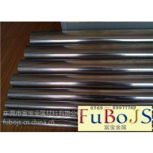 供应80CrV2 1.2235合金工具钢报价