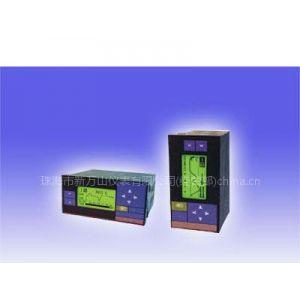供应WS2012I流量积算无纸记录仪