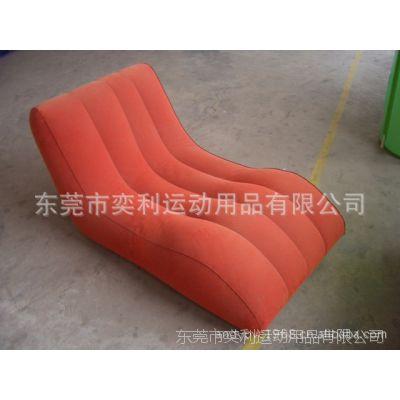 供应充气沙发,充气休闲沙发,充气S形沙发