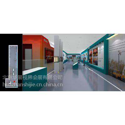 北京华展视界会展公司提供国内展览设计、制作、搭建服务