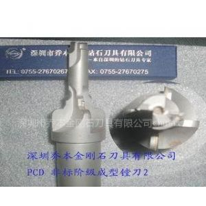 供应天津PCD镗刀,乔本刀具全国销售