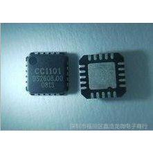 CC1101RTKR  TI无线通信芯片 2012新货 百只6.3元  实店经营