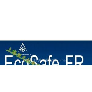 供应美国EcoSafe FR46阻燃液压油