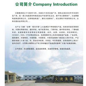 广州双绞线传输器专用|文德弱电工程线|传输距离可达