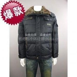 供应包邮2011新款 波司登加厚羽绒服正品特价 波司登经典 特价 320元