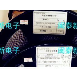 供应广濑HRS连接器FH19SC-4S-0.5SH(05)原装进口0.5mm间距FPC连接器