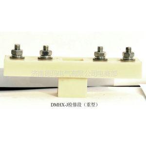 德玛滑触线检修段 行车检修段 起重机检修装置 DMHX检修段价格