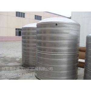 供应纯水箱