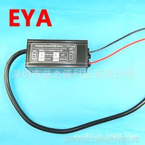 供应【EYA】LED恒流源驱动电源,LED恒流电源,专用于路灯 室外照明灯