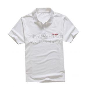 供应歌迷T恤衫定做|广州热销T恤衫批发|空白翻领T恤定做