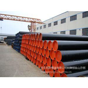 供应专业无缝钢管生产厂家——河北乾胜管道