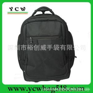 供应深圳厂家加工生产拉杆背包 拉杆书包 1680D拉杆旅行背包 欧美流行