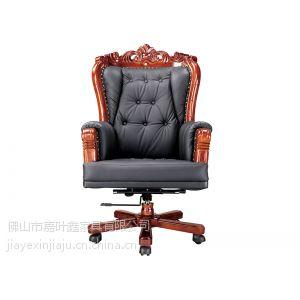 供应大班椅|老板桌椅|广东中山办公椅品牌厂家名字