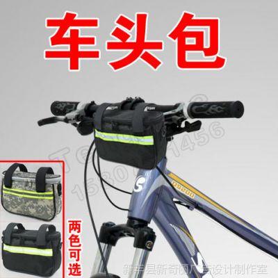 自行车单车前车把包山地车骑行车头挂包龙头包408一1件代发订定做