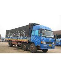 供应上海到沭阳物流公司021-56137202