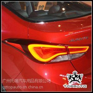 供应现代朗动专用改装LED尾灯总成 原厂配件 韩国进口汽车用品 新款