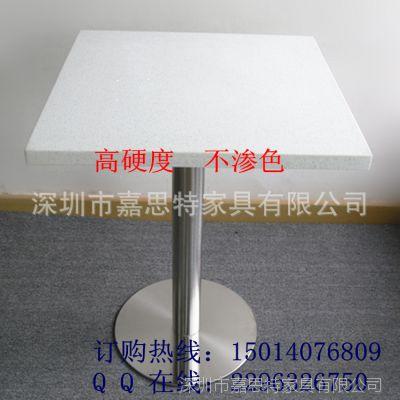 龙岗同乐家具定做深圳西餐桌椅 仿大理石餐桌 石英石桌椅