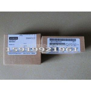 供应数据总线插头6ES7972-0BB42-0XA0