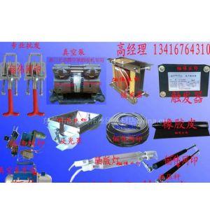 供应《专业生产》晒版机配件,晒版机胶皮,橡皮布,晒版灯管