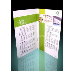 供应北京员工手册印刷厂-廊坊员工手册印刷厂-天津员工手册印刷厂