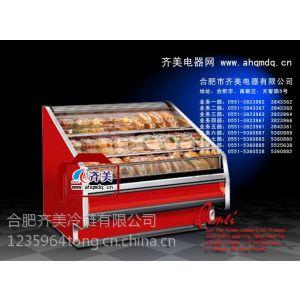 供应水果保鲜展示柜,防止水果保鲜展示柜冰堵的方法有哪些