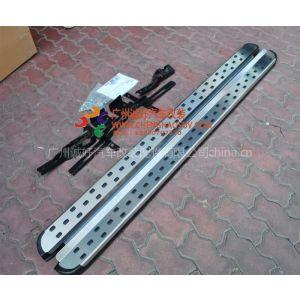 供应大众途观专用踏板,途观两侧踏杠,大众途观原厂踏板改装