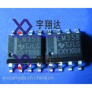 供应LM358L-SO8-R,LM358L,逻辑IC,原厂一级代理,质量保证