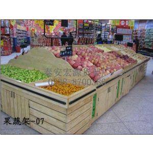 供应超市水果蔬菜架供应 生鲜木制货架供应