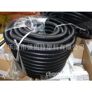 供应供应内径8MM包塑金属软管 电线穿线软管 强固特塑料有限公司