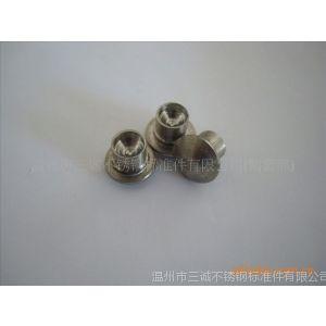 供应定制不锈钢半空心铆钉非标铆钉铆钉厂家不锈钢非标五金件