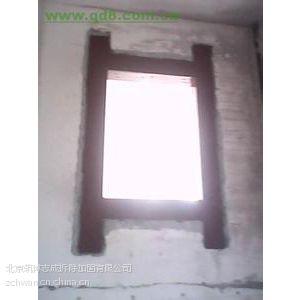 供应北京大兴区墙体切割开门洞加固68601725