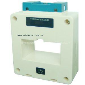 供应低压电流互感器(电力用) 型号:DTL71-30II-200/5/中国  库号:M313544