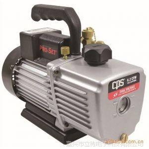 供应VP4D/VP6D系列CPS双级真空泵
