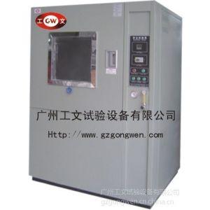 供应LED测试仪器,灯具检测设备,IP65/66砂尘试验箱,IP66防尘试验箱