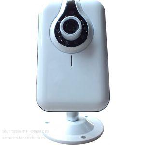 供应网络监控摄像机 720P网络摄像机 监控摄像头