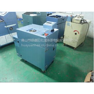 供应自动式槽纸机