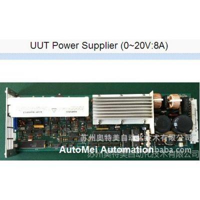 UUT Power Supplier (0~20V:8A)