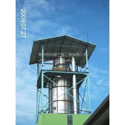 优博干燥LPG气流喷雾干燥机的孔径高速离心雾化