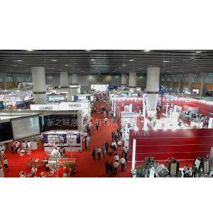 供应2012陶瓷色釉料展2012广州陶瓷工业展