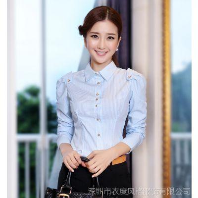 职业装女秋装 韩版女式时尚修身棉条纹正装衬衫女长袖女士衬衣