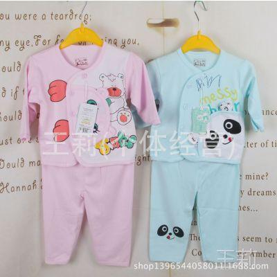 宝宝开衫套装 婴儿装 儿童四季纯棉内衣套装 童套装 厂家直销