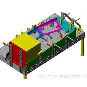 供应基于Pro/E的三维组合夹具3D设计图库