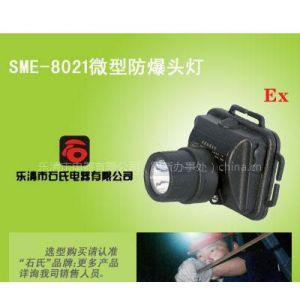 供应头戴灯,led充电式强光头灯,头带式照明灯