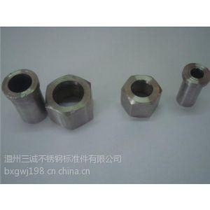 供应泵阀配件不锈钢直通针型阀螺母厂家订做