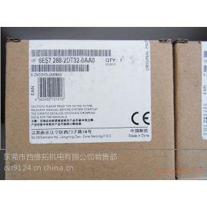 供应热销6ES7288-1SR20-0AA0西门子SIMATIC控制器