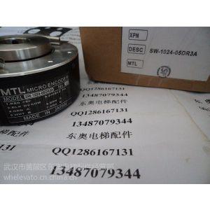 供应MTL编码器SW-1024-05DR3A东芝电梯编码器SW-1024-05DR3A