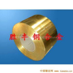 特价供应铜合金 高强度高耐蚀性铜合金 HFe59-1-1铁黄铜