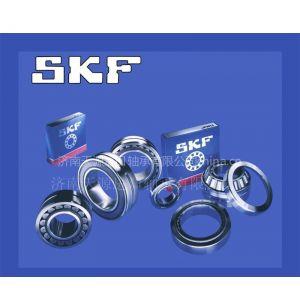 供应SKF进口轴承 角接触球轴承7020ACD/DF   www.jntyb.com