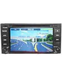供应丰田普瑞维亚专用DVD导航仪丰田普瑞维亚车载GPS导航