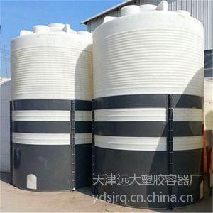 天津厂家直销耐酸碱耐腐蚀pe塑料化工储罐